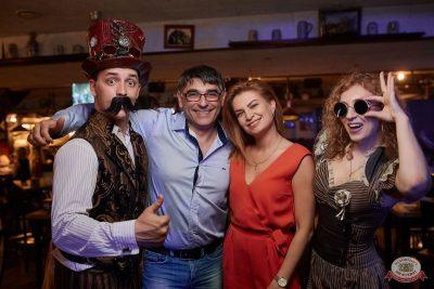 День пивовара, 8 июня 2019 - Ресторан «Максимилианс» Новосибирск - 46