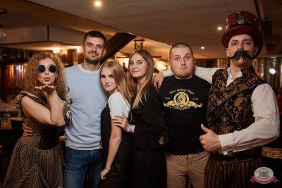 День пивовара, 8 июня 2019 - Ресторан «Максимилианс» Новосибирск - 47