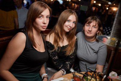 День пивовара, 8 июня 2019 - Ресторан «Максимилианс» Новосибирск - 50