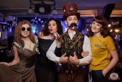 День пивовара, 8 июня 2019 - Ресторан «Максимилианс» Новосибирск - 51