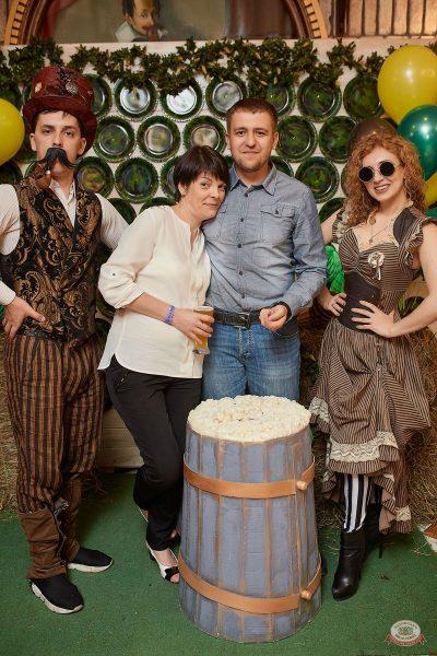 День пивовара, 8 июня 2019 - Ресторан «Максимилианс» Новосибирск - 6