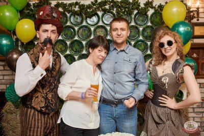 День пивовара, 8 июня 2019 - Ресторан «Максимилианс» Новосибирск - 7