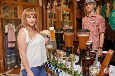 День пивовара, 8 июня 2019 - Ресторан «Максимилианс» Новосибирск - 8