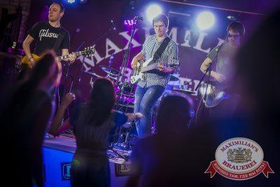 День пивовара, 14 июня 2014 - Ресторан «Максимилианс» Новосибирск - 01