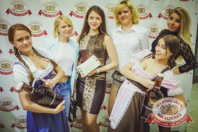 День пивовара, 14 июня 2014 - Ресторан «Максимилианс» Новосибирск - 02