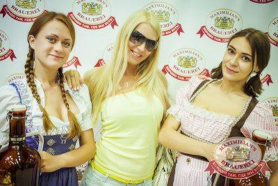 День пивовара, 14 июня 2014 - Ресторан «Максимилианс» Новосибирск - 04