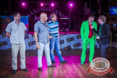 День пивовара, 14 июня 2014 - Ресторан «Максимилианс» Новосибирск - 09