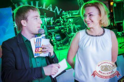 День пивовара, 14 июня 2014 - Ресторан «Максимилианс» Новосибирск - 16