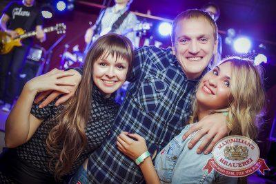 День пивовара, 14 июня 2014 - Ресторан «Максимилианс» Новосибирск - 17