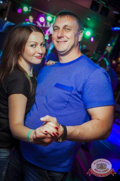 День пивовара, 14 июня 2014 - Ресторан «Максимилианс» Новосибирск - 18