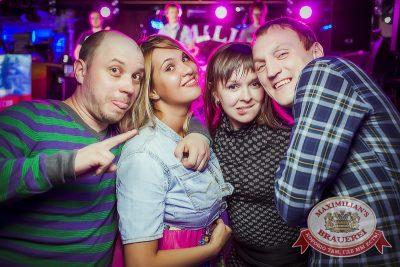 День пивовара, 14 июня 2014 - Ресторан «Максимилианс» Новосибирск - 19