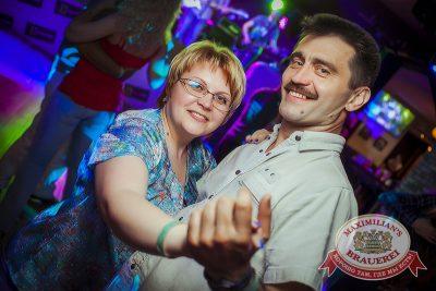 День пивовара, 14 июня 2014 - Ресторан «Максимилианс» Новосибирск - 22