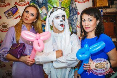 День Рождения ресторана, день второй: удачная посадка и «Дыхание ночи»: DJ Miller. 16 апреля 2016 - Ресторан «Максимилианс» Новосибирск - 05