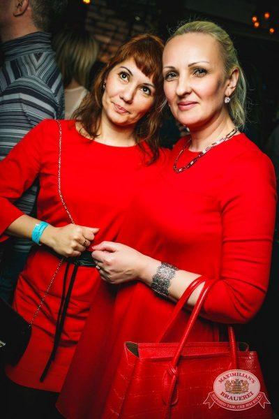 День Рождения ресторана, день второй: удачная посадка и «Дыхание ночи»: DJ Miller. 16 апреля 2016 - Ресторан «Максимилианс» Новосибирск - 07