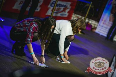 День Рождения ресторана, день второй: удачная посадка и «Дыхание ночи»: DJ Miller. 16 апреля 2016 - Ресторан «Максимилианс» Новосибирск - 10