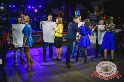 День Рождения ресторана, день второй: удачная посадка и «Дыхание ночи»: DJ Miller. 16 апреля 2016 - Ресторан «Максимилианс» Новосибирск - 14
