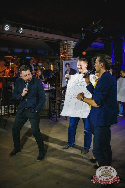 День Рождения ресторана, день второй: удачная посадка и «Дыхание ночи»: DJ Miller. 16 апреля 2016 - Ресторан «Максимилианс» Новосибирск - 16