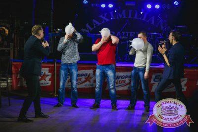 День Рождения ресторана, день второй: удачная посадка и «Дыхание ночи»: DJ Miller. 16 апреля 2016 - Ресторан «Максимилианс» Новосибирск - 18