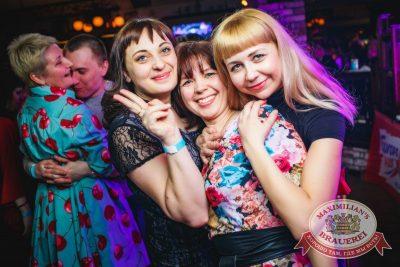 День Рождения ресторана, день второй: удачная посадка и «Дыхание ночи»: DJ Miller. 16 апреля 2016 - Ресторан «Максимилианс» Новосибирск - 21