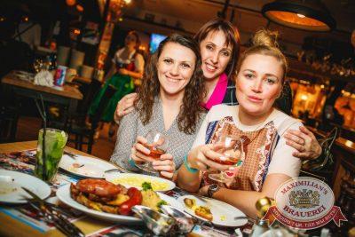День Рождения ресторана, день второй: удачная посадка и «Дыхание ночи»: DJ Miller. 16 апреля 2016 - Ресторан «Максимилианс» Новосибирск - 33