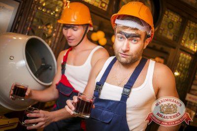 День строителя, 8 августа 2014 - Ресторан «Максимилианс» Новосибирск - 02