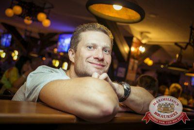 День строителя, 8 августа 2014 - Ресторан «Максимилианс» Новосибирск - 17
