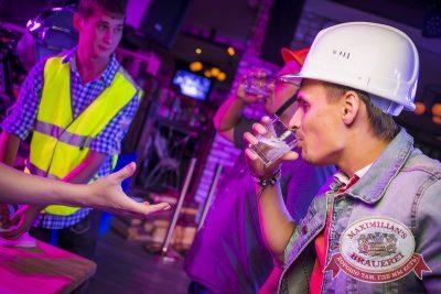 День строителя, 8 августа 2014 - Ресторан «Максимилианс» Новосибирск - 21