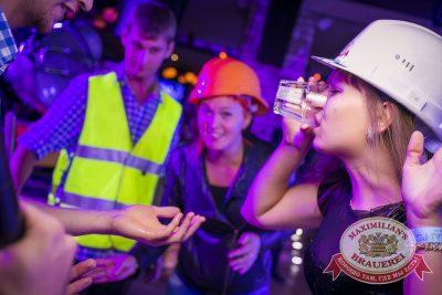 День строителя, 8 августа 2014 - Ресторан «Максимилианс» Новосибирск - 23