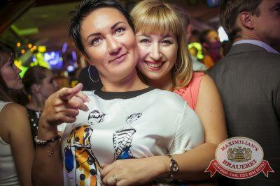 День строителя, 8 августа 2014 - Ресторан «Максимилианс» Новосибирск - 27