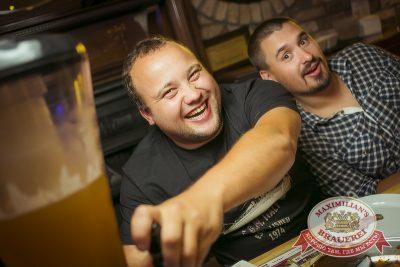 День строителя, 8 августа 2014 - Ресторан «Максимилианс» Новосибирск - 32