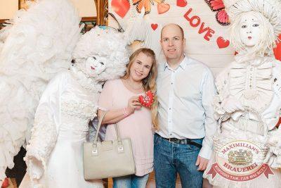 День святого Валентина, 14 февраля 2018 - Ресторан «Максимилианс» Новосибирск - 1
