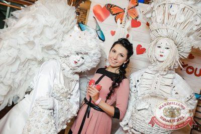 День святого Валентина, 14 февраля 2018 - Ресторан «Максимилианс» Новосибирск - 10