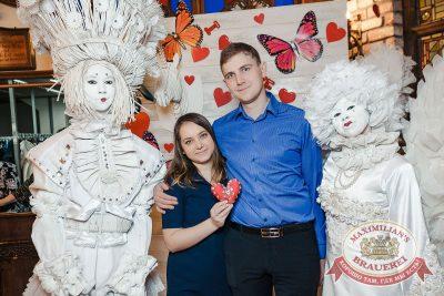 День святого Валентина, 14 февраля 2018 - Ресторан «Максимилианс» Новосибирск - 11