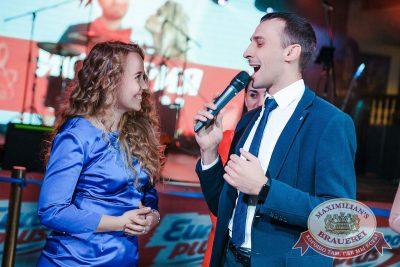 День святого Валентина, 14 февраля 2018 - Ресторан «Максимилианс» Новосибирск - 28