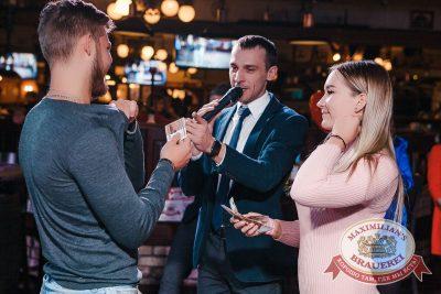 День святого Валентина, 14 февраля 2018 - Ресторан «Максимилианс» Новосибирск - 31