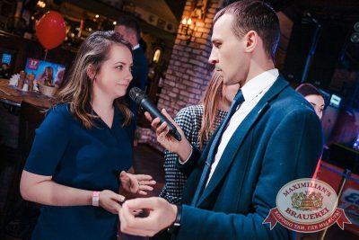 День святого Валентина, 14 февраля 2018 - Ресторан «Максимилианс» Новосибирск - 39