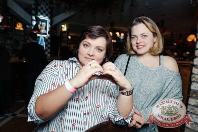 День святого Валентина, 14 февраля 2018 - Ресторан «Максимилианс» Новосибирск - 58