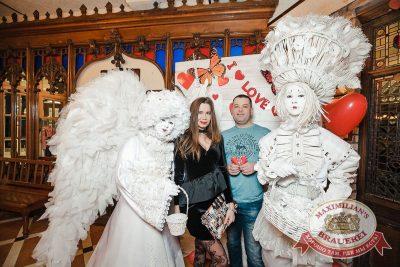 День святого Валентина, 14 февраля 2018 - Ресторан «Максимилианс» Новосибирск - 6