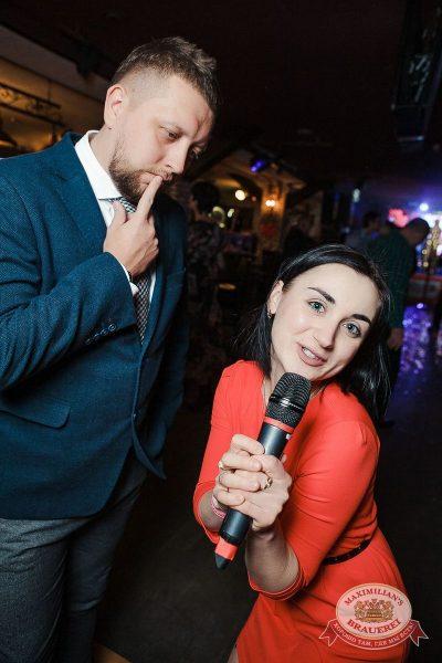 День святого Валентина, 14 февраля 2018 - Ресторан «Максимилианс» Новосибирск - 60