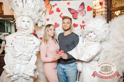 День святого Валентина, 14 февраля 2018 - Ресторан «Максимилианс» Новосибирск - 8