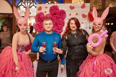 День святого Валентина, 14 февраля 2019 - Ресторан «Максимилианс» Новосибирск - 10