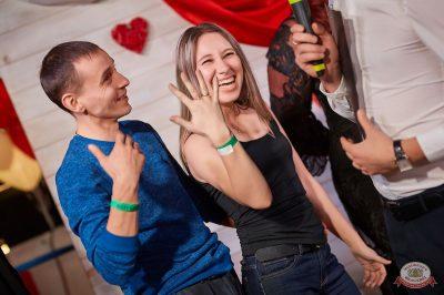 День святого Валентина, 14 февраля 2019 - Ресторан «Максимилианс» Новосибирск - 13