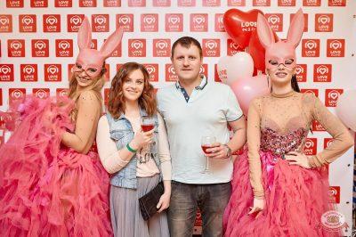 День святого Валентина, 14 февраля 2019 - Ресторан «Максимилианс» Новосибирск - 2