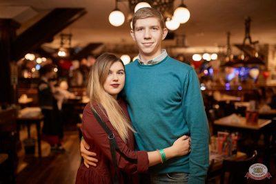 День святого Валентина, 14 февраля 2019 - Ресторан «Максимилианс» Новосибирск - 32