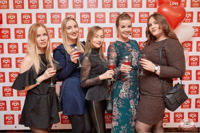 День святого Валентина, 14 февраля 2019 - Ресторан «Максимилианс» Новосибирск - 4