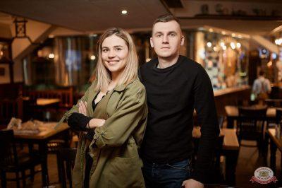 День святого Валентина, 14 февраля 2019 - Ресторан «Максимилианс» Новосибирск - 42