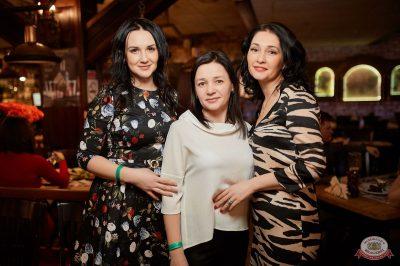 День святого Валентина, 14 февраля 2019 - Ресторан «Максимилианс» Новосибирск - 45