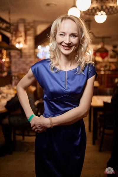 День святого Валентина, 14 февраля 2019 - Ресторан «Максимилианс» Новосибирск - 48