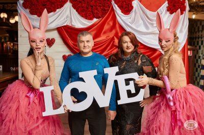 День святого Валентина, 14 февраля 2019 - Ресторан «Максимилианс» Новосибирск - 5