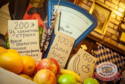 День торговли, 25 июля 2014 - Ресторан «Максимилианс» Новосибирск - 01